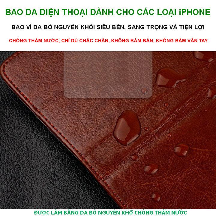 Bao Da Xiaomi Redmi 5 Plus – Sang Trọng Và Tiện Lợi – Chính Hãng IDEWEI